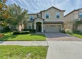 1467 Myrtlewood Street - Photo 1