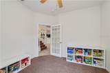 1025 Banks Rose Street - Photo 13