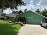 4658 Oak Cove Lane - Photo 1