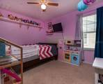 9466 Silver Buttonwood Street - Photo 22