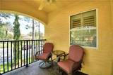 1297 Blessing Street - Photo 42