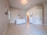 6075 Eloise Loop Road - Photo 32