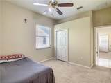 5871 Lake Melrose Drive - Photo 25