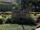 1624 Gulfview Drive - Photo 27
