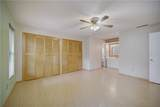1281 Lancelot Way - Photo 31