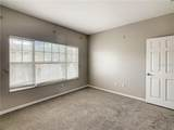 2334 Grand Central Parkway - Photo 10