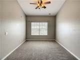 2334 Grand Central Parkway - Photo 12