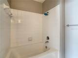 2334 Grand Central Parkway - Photo 13