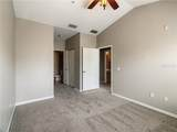 2334 Grand Central Parkway - Photo 14
