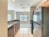 2334 Grand Central Parkway - Photo 7