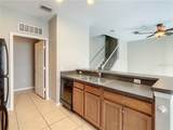 2334 Grand Central Parkway - Photo 8