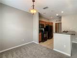 2334 Grand Central Parkway - Photo 9