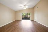 1169 Whispering Winds Court - Photo 4
