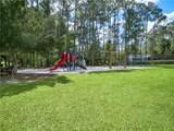 13809 Marine Drive - Photo 40
