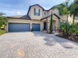 9557 Royal Estates Boulevard - Photo 3