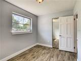 7401 Kadel Way - Photo 30