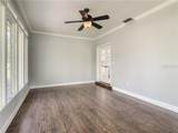 7401 Kadel Way - Photo 52