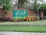 14726 Kristenright Lane - Photo 4