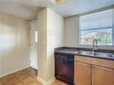 768 Michigan Street - Photo 23