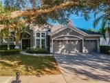 10453 Oakview Pointe Terrace - Photo 1
