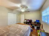 2400 Country Club Road - Photo 43