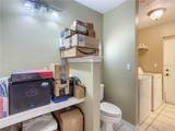 2400 Country Club Road - Photo 53