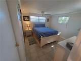 4505 Flounder Drive - Photo 2