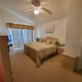 8612 Cavendish Dr - Photo 9