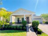 6019 Sunset Isle Drive - Photo 1