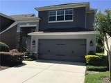 2839 Pewter Mist Court - Photo 1