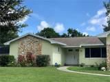 8517 Cedar Cove Court - Photo 3