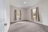 6382 21ST COURT Road - Photo 27