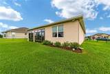 9102 62ND TERRACE Road - Photo 47