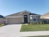 276 Citrus Pointe Drive - Photo 1
