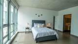 Condominio Atlantis  404 AVENIDA CONSTITUCION - Photo 12