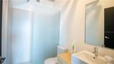Condominio Atlantis  404 AVENIDA CONSTITUCION - Photo 15