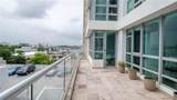 Condominio Atlantis  404 AVENIDA CONSTITUCION - Photo 6
