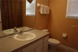 7785 Basnett Circle - Photo 12