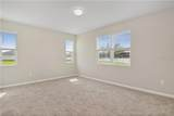 701 Meadow Pointe Drive - Photo 10
