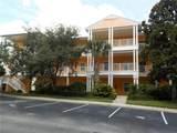 115 New Providence Promenade - Photo 1