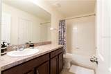 3850 Mt Vernon Way - Photo 38