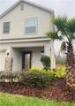 2209 Red Rock Court - Photo 4