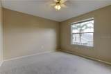 8601 Misty Springs Court - Photo 31
