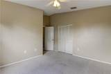 8601 Misty Springs Court - Photo 33