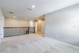 4335 Vermillion Sky Drive - Photo 45