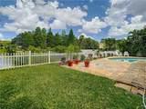 8776 Glen Lakes Boulevard - Photo 31