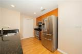 345 Bayshore Boulevard - Photo 3