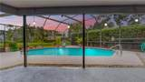 5836 Windermere Dr - Photo 10
