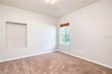 5918 Jefferson Park Drive - Photo 17