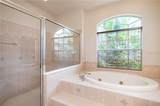 5918 Jefferson Park Drive - Photo 19